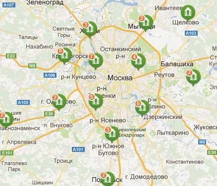 ПриватБанк Карта Россия