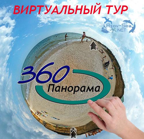 Степановка первая Пляж